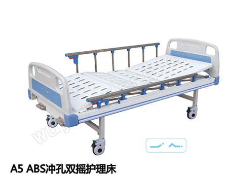 ABS床头冲孔双摇护理床A5
