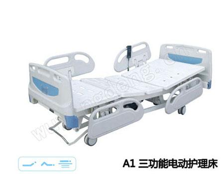 电动护理床,医用病床